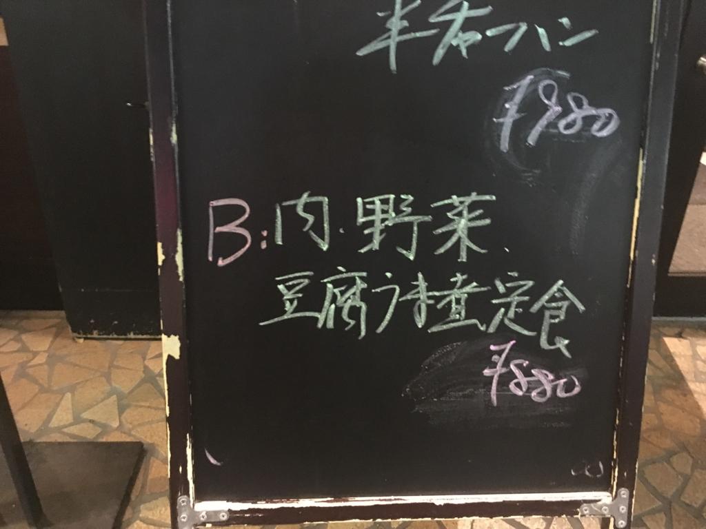 f:id:tetsuji178:20170105013217j:plain