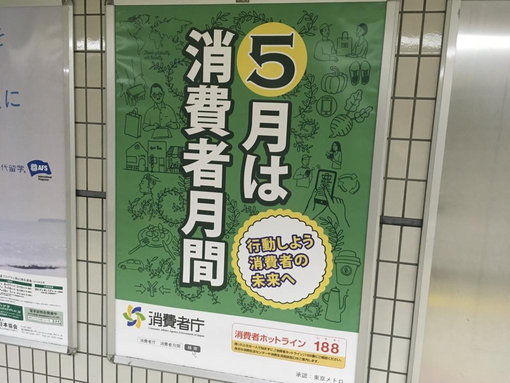 f:id:tetsuji178:20170524215922j:plain