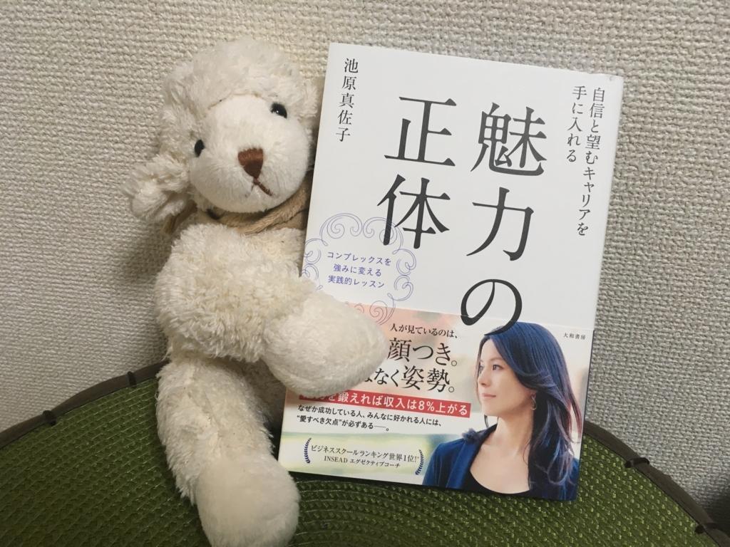 f:id:tetsuji178:20170531233348j:plain