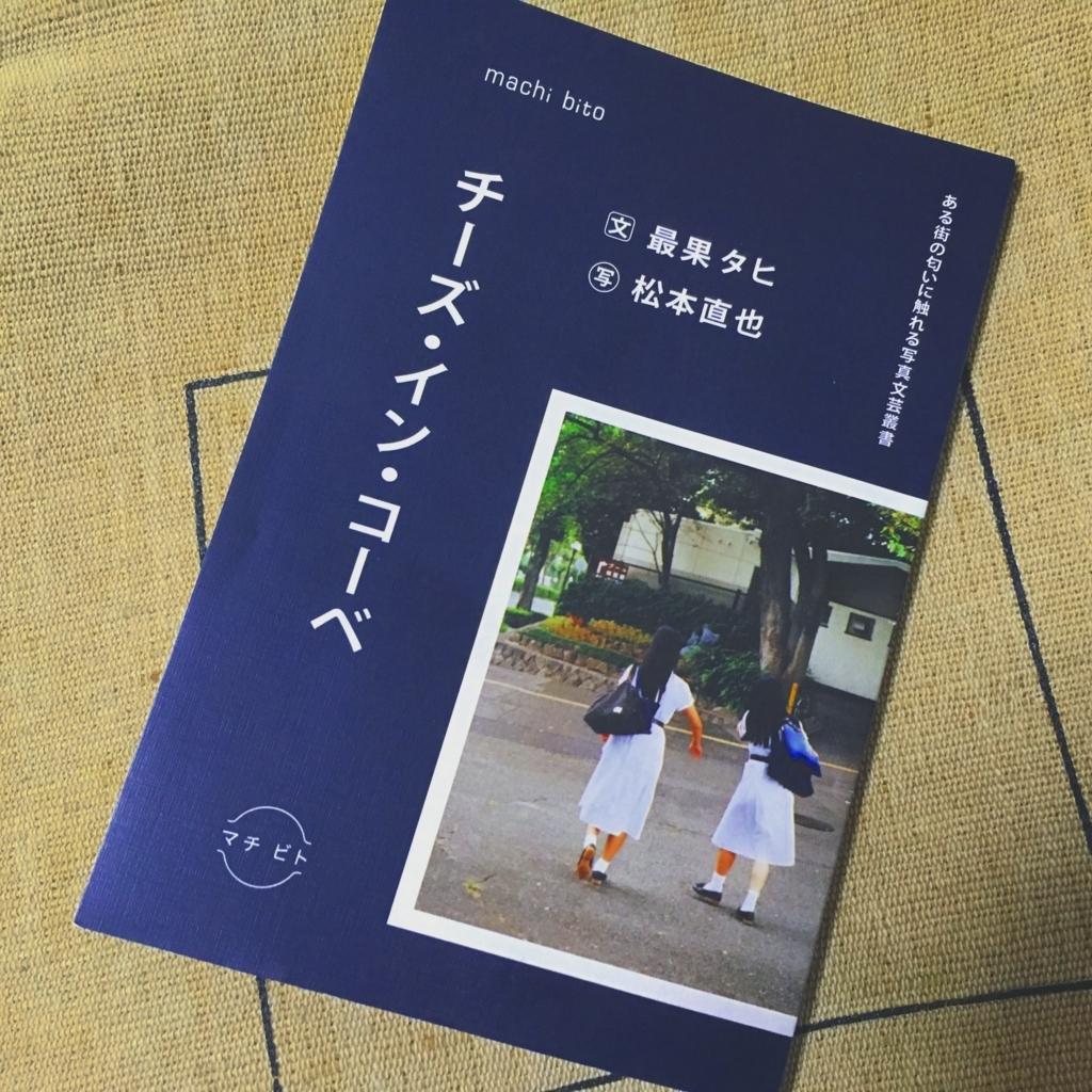 f:id:tetsuji178:20170811220117j:plain