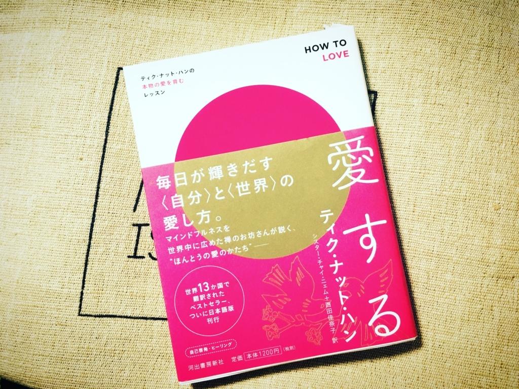 f:id:tetsuji178:20170821224001j:plain