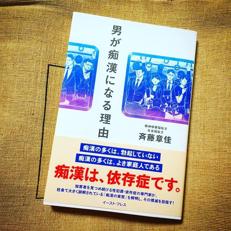 f:id:tetsuji178:20171026011318j:plain