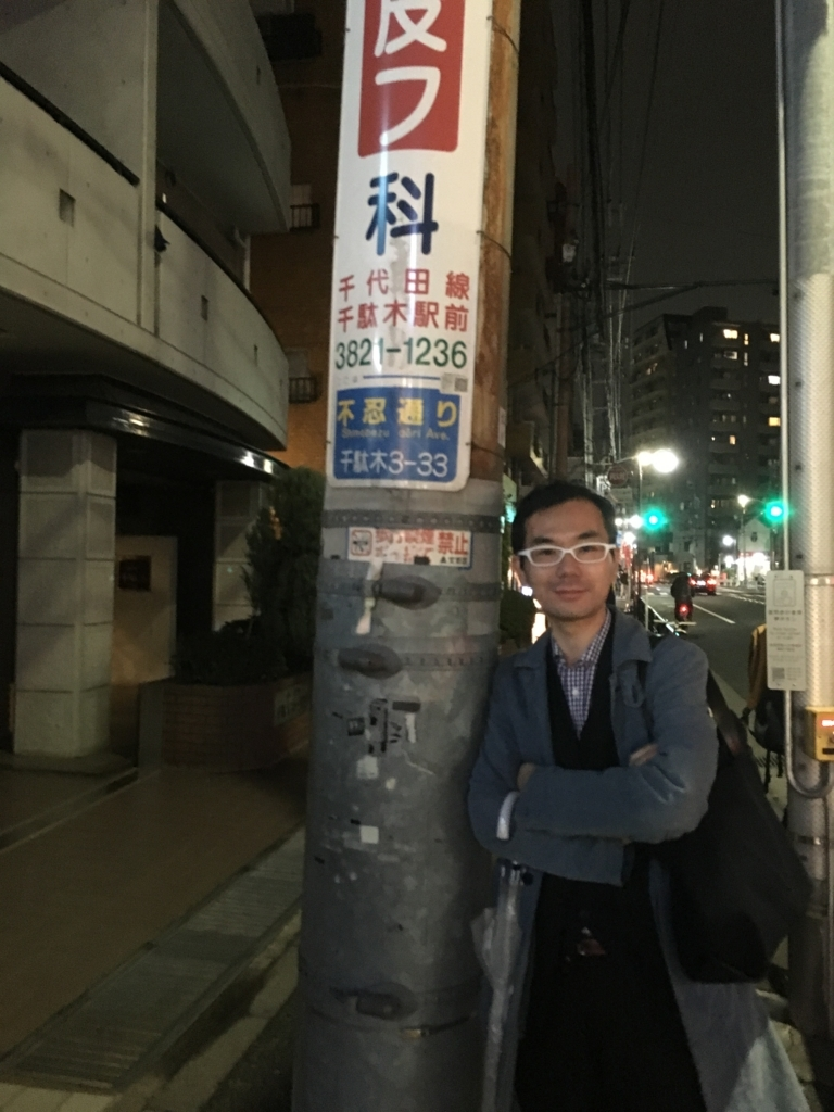 f:id:tetsuji178:20180322002440j:plain