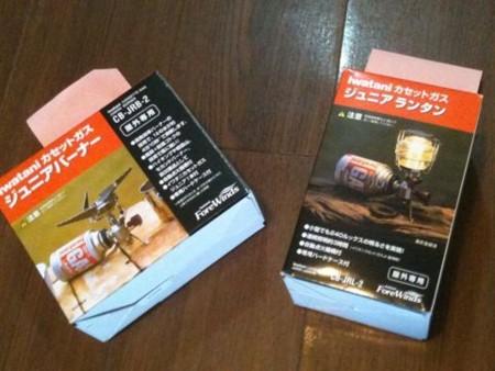 f:id:tetsujin1204:20110122124848j:image