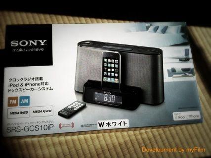 f:id:tetsujin1204:20110122125913j:image