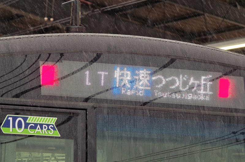 f:id:tetsujin556gou:20170214181938j:plain