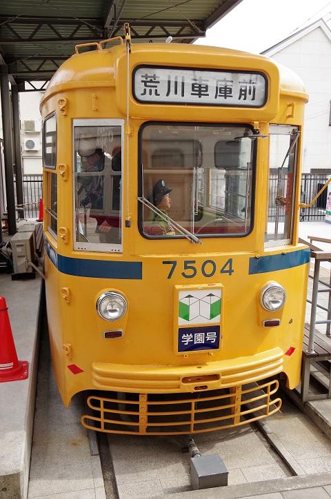 f:id:tetsujin556gou:20170305201530j:plain
