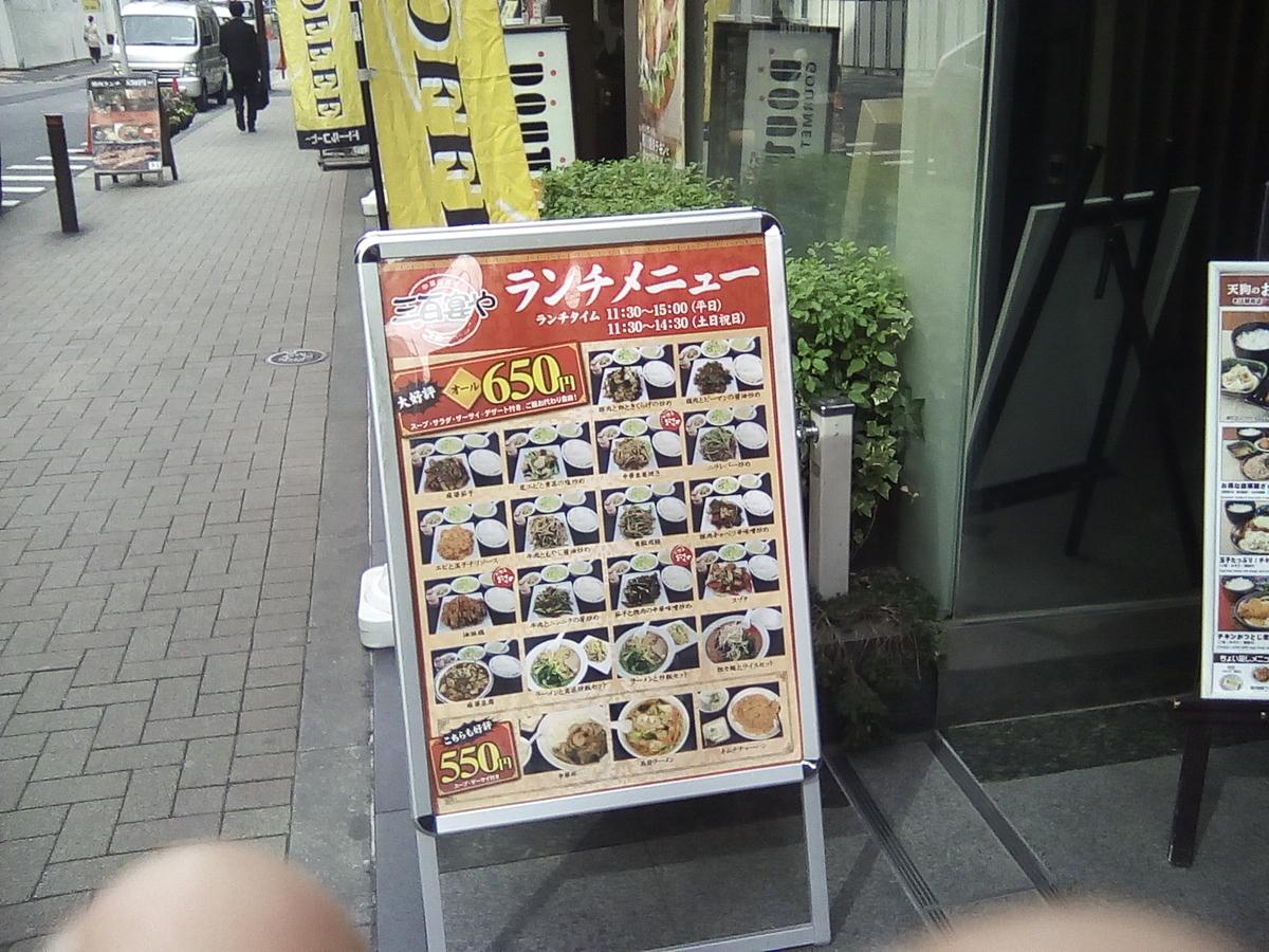 f:id:tetsujin56gogo:20190319155624j:plain