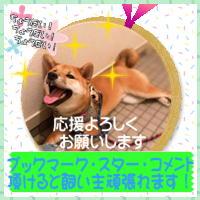 f:id:tetsujin64go:20190727195932j:plain