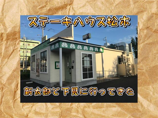 f:id:tetsujin64go:20190806064734j:plain