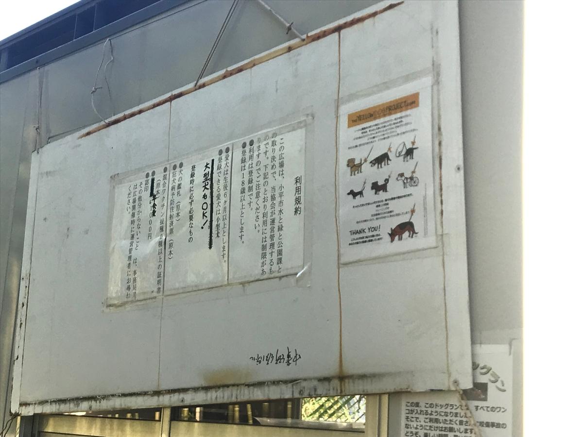 f:id:tetsujin64go:20190807071050j:plain
