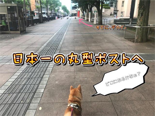 f:id:tetsujin64go:20190811074002j:plain