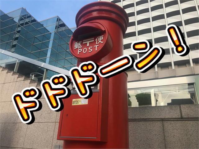 f:id:tetsujin64go:20190811074141j:plain