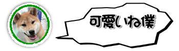 f:id:tetsujin64go:20190816135718j:plain