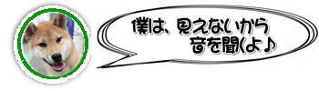 f:id:tetsujin64go:20190817070620j:plain