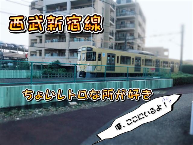 f:id:tetsujin64go:20190817070724j:plain