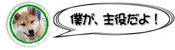 f:id:tetsujin64go:20190817071929j:plain
