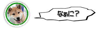 f:id:tetsujin64go:20190818063548j:plain