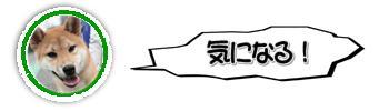 f:id:tetsujin64go:20190818063656j:plain