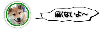 f:id:tetsujin64go:20190818063937j:plain