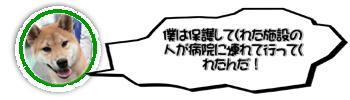 f:id:tetsujin64go:20190818065628j:plain