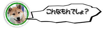 f:id:tetsujin64go:20190818070439j:plain