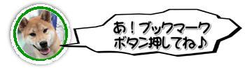 f:id:tetsujin64go:20190818071413j:plain