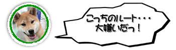 f:id:tetsujin64go:20190819150836j:plain