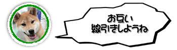 f:id:tetsujin64go:20190819151915j:plain