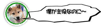 f:id:tetsujin64go:20190825084735j:plain