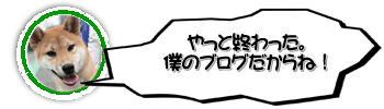 f:id:tetsujin64go:20190825213326j:plain