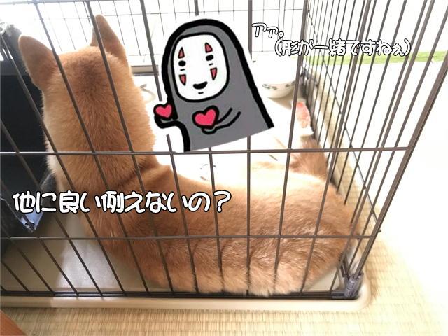 f:id:tetsujin64go:20190826205638j:plain