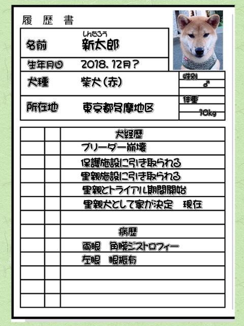 f:id:tetsujin64go:20190830074214j:plain