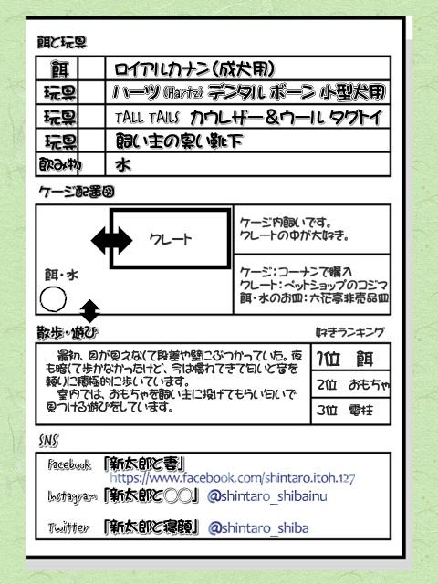 f:id:tetsujin64go:20190830082204j:plain