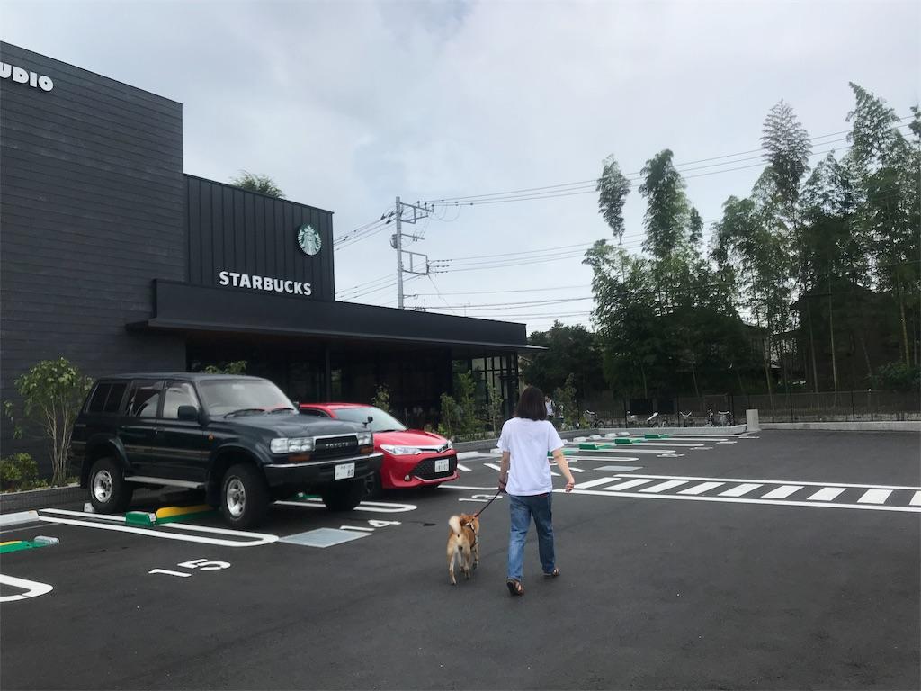 f:id:tetsujin64go:20190901104719j:image