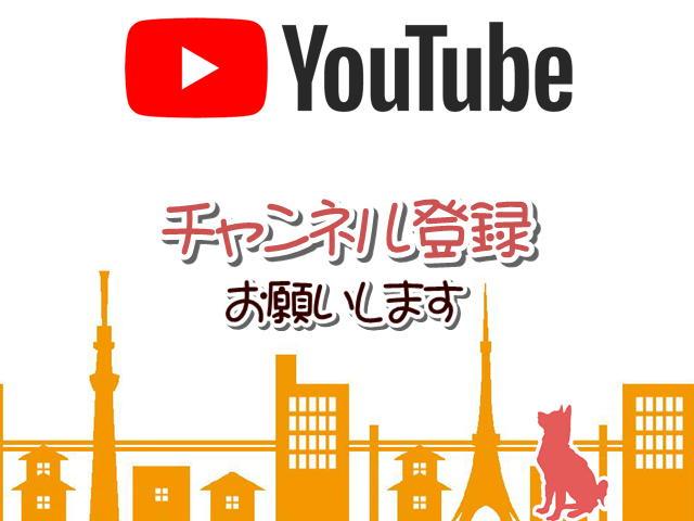 f:id:tetsujin64go:20190921091734j:plain