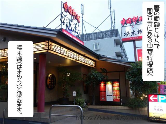 f:id:tetsujin64go:20190923205018j:plain