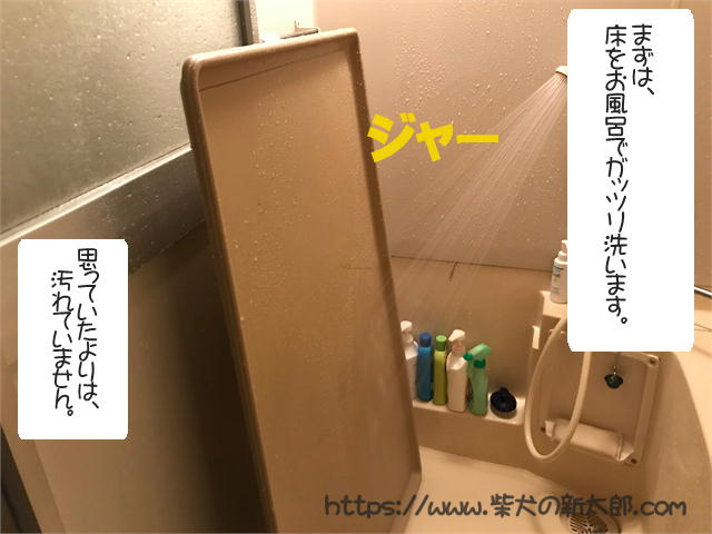f:id:tetsujin64go:20190930095725j:plain