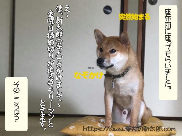 f:id:tetsujin64go:20191006204918j:plain