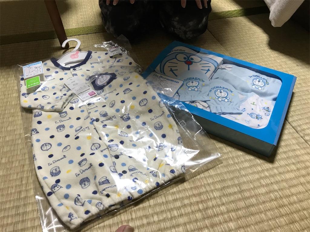 f:id:tetsujin64go:20191202143216j:image