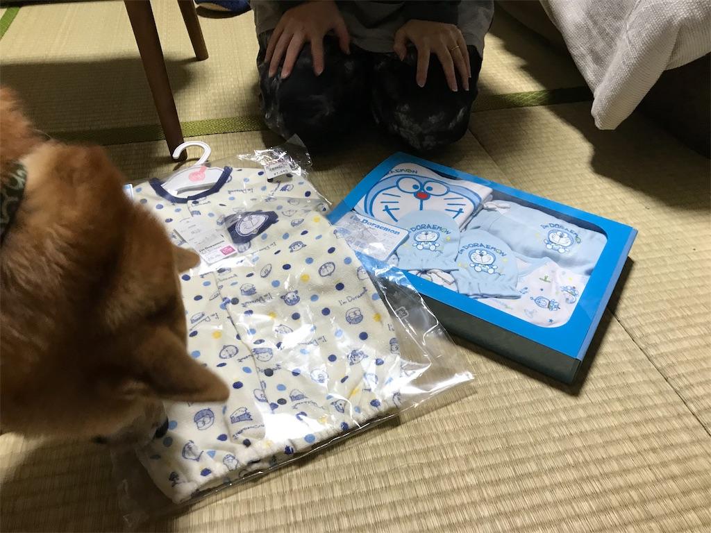 f:id:tetsujin64go:20191202143556j:image