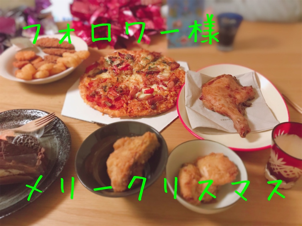 f:id:tetsujin64go:20191225184216j:image