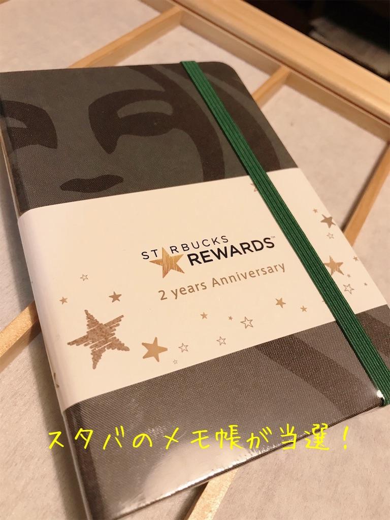 f:id:tetsujin64go:20191230163640j:image