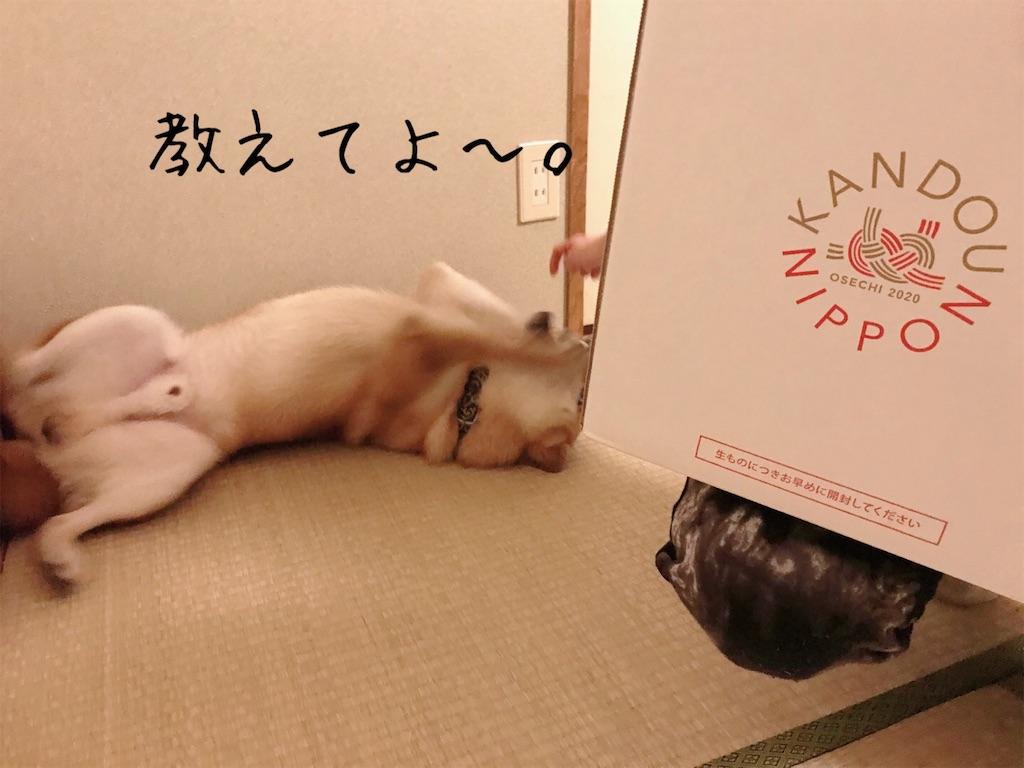f:id:tetsujin64go:20191230193011j:image
