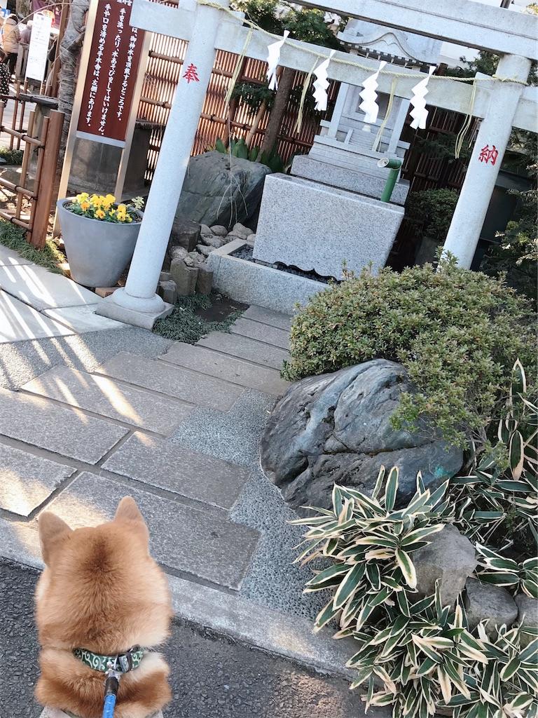 f:id:tetsujin64go:20200101105146j:image