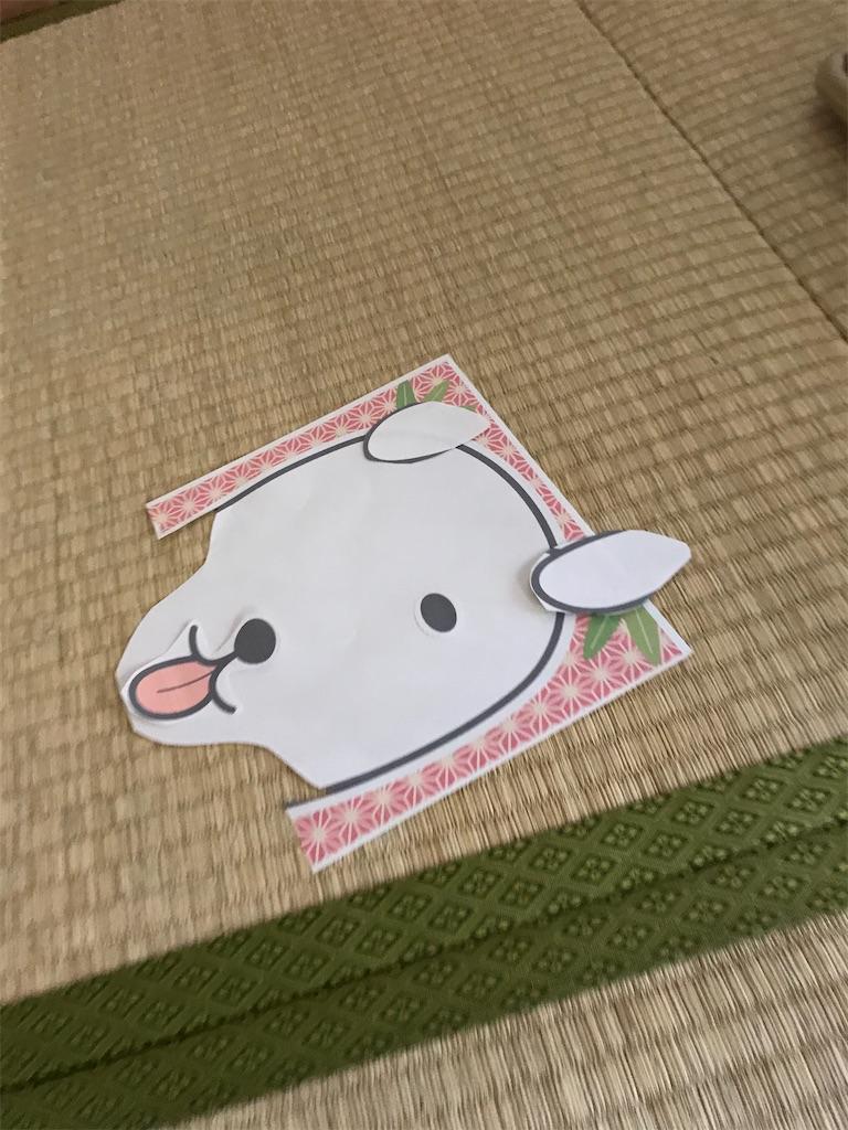 f:id:tetsujin64go:20200102143058j:image