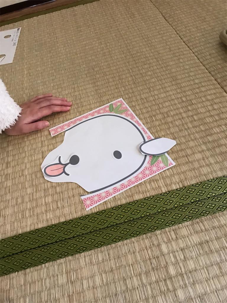 f:id:tetsujin64go:20200102143105j:image