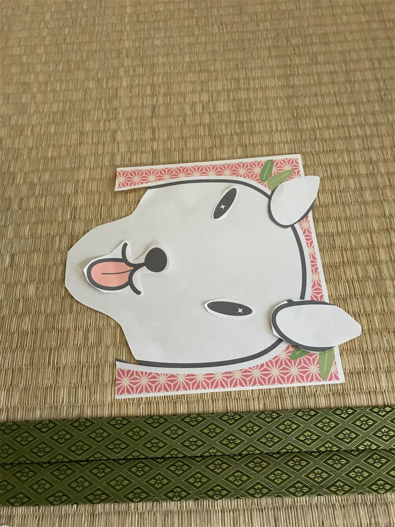 f:id:tetsujin64go:20200102143904j:image