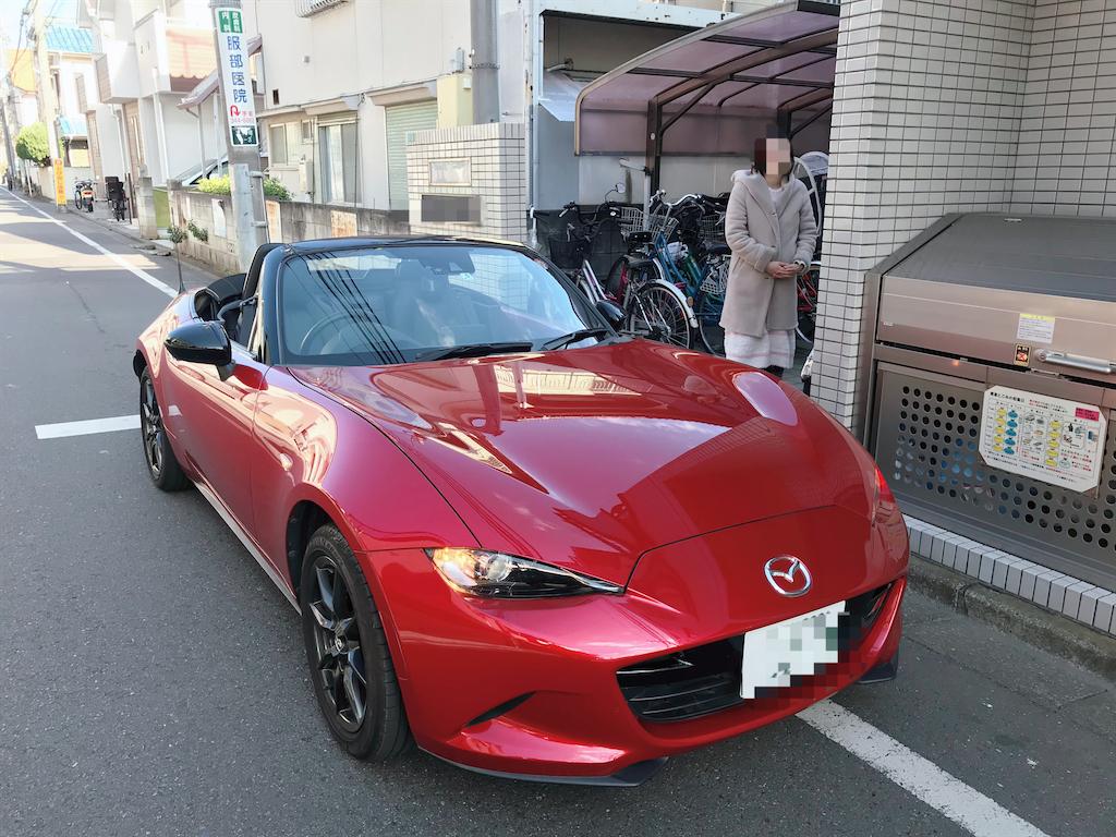 f:id:tetsujin64go:20200102153630p:image