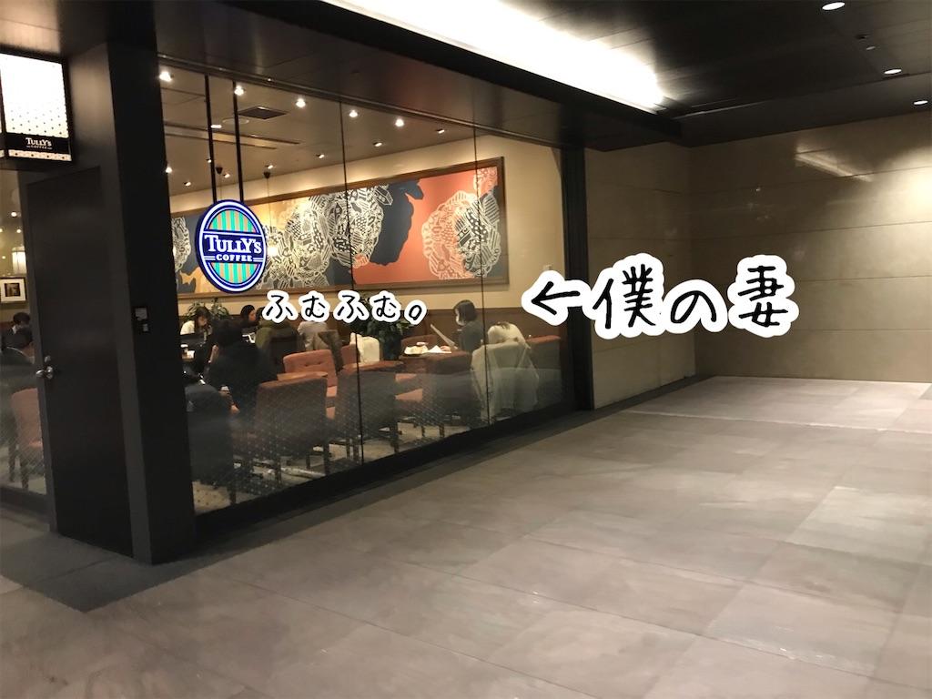 f:id:tetsujin64go:20200119120010j:plain